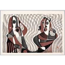 馬淵聖: Two Haniwa - ホノルル美術館