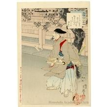 右田年英: Minamoto Yorimitsu - ホノルル美術館