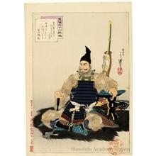 Migita Toshihide: Shibata Katsuie - Honolulu Museum of Art