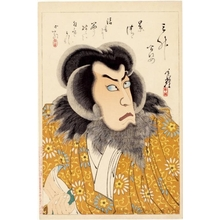 Migita Toshihide: The Actor Ichikawa Sansho (Danjuro IX) as Kagekiyo - Honolulu Museum of Art