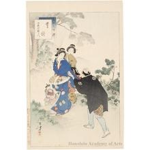 Mizuno Toshikata: Women gathering mushrooms (The hunt) - Honolulu Museum of Art