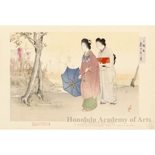 Mizuno Toshikata: Autumn - A Walk to a Country Cottage - Honolulu Museum of Art