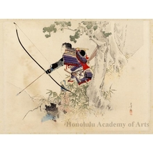 Mizuno Toshikata: Dashing Hero Figure - Honolulu Museum of Art