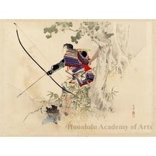 Mizuno Toshikata: Dashing Hero Figure - Honolulu Museum of Art