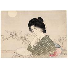 Tsutsui Toshimine: Moon and Bush Clover - Honolulu Museum of Art