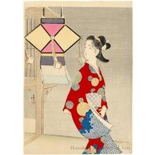 Tsutsui Toshimine: Garden Lantern - Honolulu Museum of Art