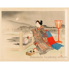 Tsutsui Toshimine: A Cat in Kyoto - Honolulu Museum of Art