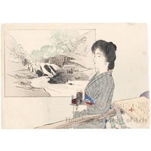 Tsutsui Toshimine: Mountain Palanquin - ホノルル美術館