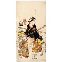 奥村利信: Samisen Player - ホノルル美術館