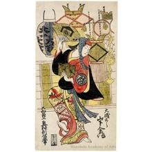 奥村利信: Actor Yamashita Kinsaku I as Öiso no Tora - ホノルル美術館