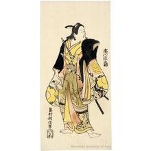 奥村利信: Ichikawa Gennosuke as Araoka Gengo - ホノルル美術館