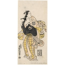 奥村利信: Ichikawa Monnosuke and Arashi Wakano - ホノルル美術館