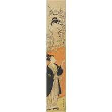 歌川豊春: The Matchmaking Kite - ホノルル美術館