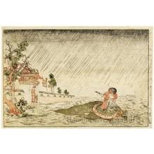 歌川豊春: The Tang Gate at the Palace of the Dragon King - ホノルル美術館