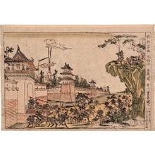 Utagawa Toyoharu: The Battle of Kyüsenzan (Ch. Jiuxian Shan; The Mountain of Nine Immortals) - Honolulu Museum of Art
