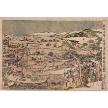 Utagawa Toyoharu: Battle Scene at Yashima-Dannoura - Honolulu Museum of Art