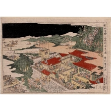 Utagawa Toyoharu: Going Down the Hiyodori Pass at Ichinotani - Honolulu Museum of Art