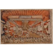 歌川豊春: Isedaijingü Ryösho Daidai Mikagura no Zu - ホノルル美術館