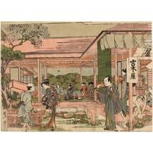 Utagawa Toyoharu: Perspective Picture: In Front of the Miyamoto -ya - Honolulu Museum of Art