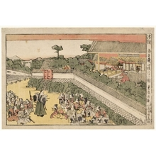 Utagawa Toyokuni I: Chüshingura Act. 4 - Honolulu Museum of Art