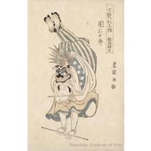 Utagawa Toyokuni I: Seki Sanjürö II as Echigo Jishi - Honolulu Museum of Art