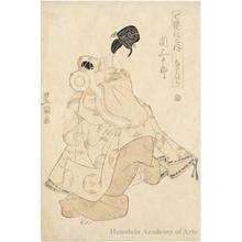 Utagawa Toyokuni I: Seki Sanjürö II as Narihira - Honolulu Museum of Art