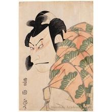 Utagawa Toyokuni I: Nakamura Nakazö II as Matsuömaru in the play, Sugawara Denju Tenarai Kagami - Honolulu Museum of Art