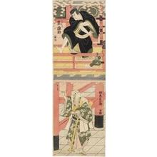 Utagawa Toyokuni I: Arashi Hinasuke II as Ishikawa Goemon - Honolulu Museum of Art
