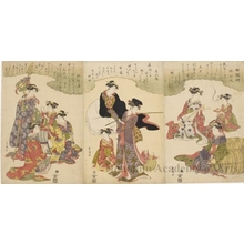 Utagawa Toyokuni I: Seven Courtesans As Gods Of Good Luck - Honolulu Museum of Art