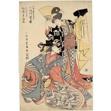 Utagawa Toyokuni I: Osagawa Tsuneyo II as Suketsune's wife Naginoha, Matsumoro Yoneza ( Yonezaburö ) ( Yonesaburö ) I as Asahina's Sister Maizuru - Honolulu Museum of Art