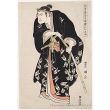 Utagawa Toyokuni I: Tachibana-ya Ichikawa Yaezö III - Honolulu Museum of Art