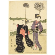 Utagawa Toyokuni I: Woman Carrying Covered Standards - Honolulu Museum of Art