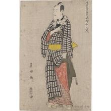 歌川豊国: Körai-ya Ichikawa Komazö III - ホノルル美術館