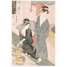 歌川豊国: Two Beauties Bathing - ホノルル美術館