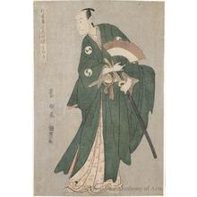歌川豊国: Otawa-ya Onoe Matsusuke I as Öboshi Yuranosuke in the play Kanadehon Chüshingura - ホノルル美術館