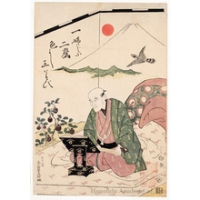 Utagawa Toyokuni I: Portrait of Publisher Nishimuraya Yohachi I on His Seventy-first Birthday - Honolulu Museum of Art