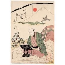歌川豊国: Portrait of Publisher Nishimuraya Yohachi I on His Seventy-first Birthday - ホノルル美術館