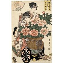 Utagawa Toyokuni I: Segawa Yüjirö II as Geisha Ochika and Iwai Umezö I as Geisha Oteru - Honolulu Museum of Art