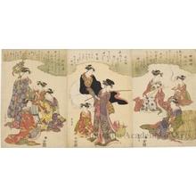 Utagawa Toyokuni I: Seven Courtesans As Gods Of Good Luck - Honolulu Museum of Art