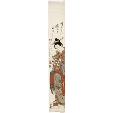 Ishikawa Toyonobu: Courtesan With Folded Umbrella - Honolulu Museum of Art