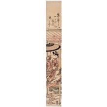 石川豊信: Leaping From Kiyomizu Temple - ホノルル美術館