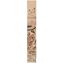 Ishikawa Toyonobu: Leaping From Kiyomizu Temple - Honolulu Museum of Art