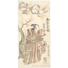 石川豊信: Sanogawa Ichimatsu as Wakiya Yoshisuke (?) - ホノルル美術館