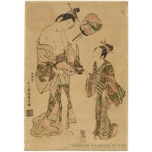Ishikawa Toyonobu: Courtesan And Kamuro - Honolulu Museum of Art