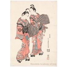 石川豊信: The Actors Sanogawa Ichimatsu I as Soga no Gorö Disguised as Dyer Karigane Bunshichi and Onoe Kikugoro I as Cake Seller An no Heiemon - ホノルル美術館