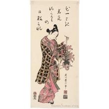 石川豊信: Young Man With a Flower Cart - ホノルル美術館