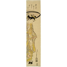 Ishikawa Toyonobu: Girl Holding Umbrella - Honolulu Museum of Art