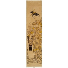 Ishikawa Toyonobu: Courtesan With Flowers - Honolulu Museum of Art