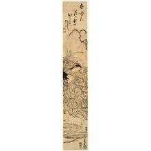 石川豊信: Omori Hikoshichi and the Devil - ホノルル美術館