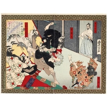Utagawa Toyonobu: A Ninja Attacking Hideyoshi's Retainers (descriptive title) - ホノルル美術館
